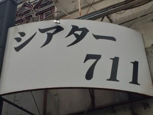 S__5398535