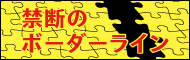 hirahuru_banner_product_08